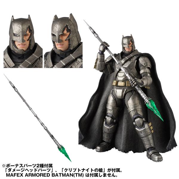 Resultado de imagem para Medicom MAFEX Batman knightmare
