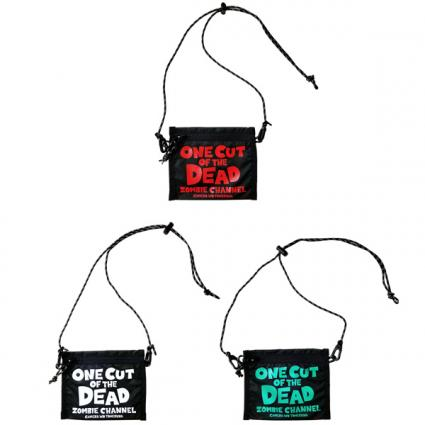 "2 WAY POUCH ""ONE CUT OF THE DEAD"""