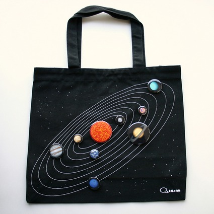 Space Bag // MOUSOU KOUSAKUSHO