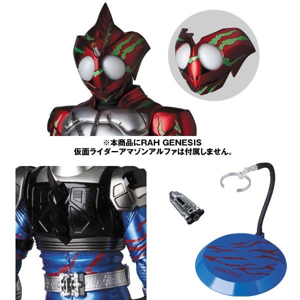 RAH GENESIS 仮面ライダーアマゾンネオ《2018年5月発売予定》