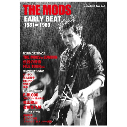"Amplifier Book Vol.2 ""THE MODS EARLY BEAT 1981-1989"" 特装版"